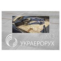 «Украерорух» 2013