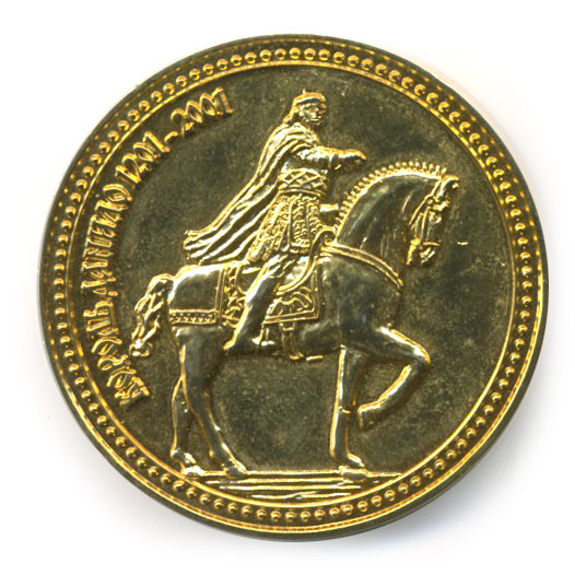 Медаль для самміта 2001